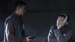 《掩不住的阳光》关杰怀疑赵天明是叛徒 郑镜清没做任何表态