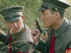热血军旗第26集预告片