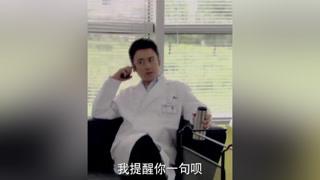 医生吃小龙虾食物中毒,仍然坚持把手术做完 #心术  #张嘉译
