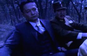 飞哥大英雄-27:特战局途中设埋伏营救梁飞