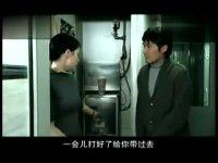 再婚进行时全集抢先看-第32集-高飞在火车上遇到欧阳才得知欧阳和自己一起去上海
