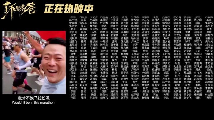 了不起的老爸 片段6 (中文字幕)