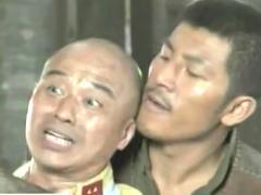 壮士出川-16至17:林江国被战友出卖