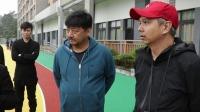 """《了不起的老爸》曝""""盲人跑马拉松""""特辑 王砚辉张宥浩走进盲校"""