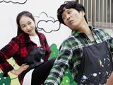 《我的野蛮女友2》汪苏泷版MV延续经典  车太贤宋茜狂秀恩爱