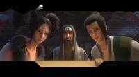 """""""那个村宝典""""揭秘""""王富贵们""""的神奇故事"""