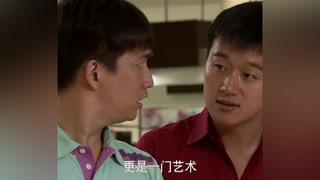 老公失业后的觉悟也太高了#佟大为 #马伊琍 #黄磊 #婚姻保卫战