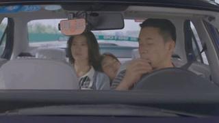 《领养》丁海峰x袁咏仪2019年请让我谈一场甜甜的恋爱吧