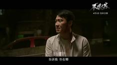 不速之客 主题曲《不语》MV(词曲:火星电台 演唱:黄少峰)
