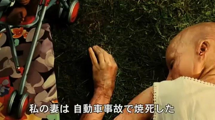 吾栖之肤 日本预告片2