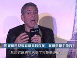 《明日世界》上海记者发布会