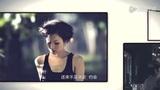 《盲探》曝主题曲MV<不盲不爱> 最好的刘德华回归