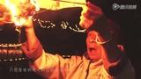 《不老骑士-欧兜迈环台日记》主题曲 陈升 《路途》