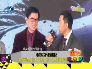 拳王泰森加盟《叶问》 甄子丹求买保险