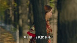 中国式关系第25集精彩片段1525797391340