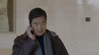 爱的追踪第21集精彩片段1526034047440