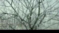 关云长 主题曲《千里走单骑》MV (演唱:谭晶)