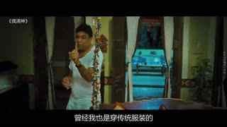 龙斌大话电影_20150413_印度电影史上最卖座的电影《PK》