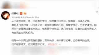 《摆渡人》遭遇负评 导演张嘉佳 接受负评拒绝谩骂