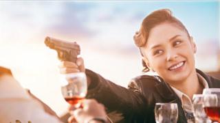 四个女人钢枪上线