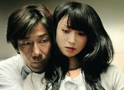 《拂晓之街》预告片 深田恭子、岸谷五朗激情出镜