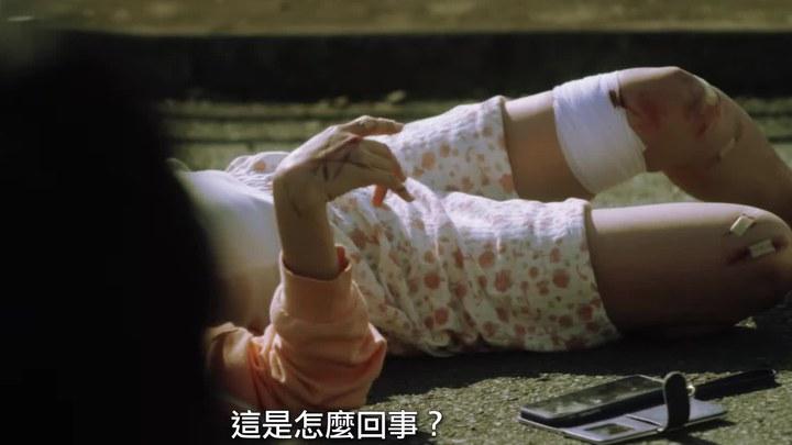 犬鸣村 预告片1 (中文字幕)