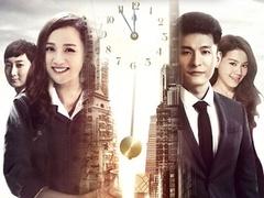《北京时间》终极版预告