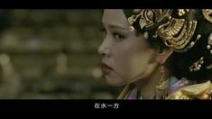铜雀台 MV《蒹葭》