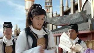 #钟馗捉妖记 天然被处处针还被送去堕仙堡