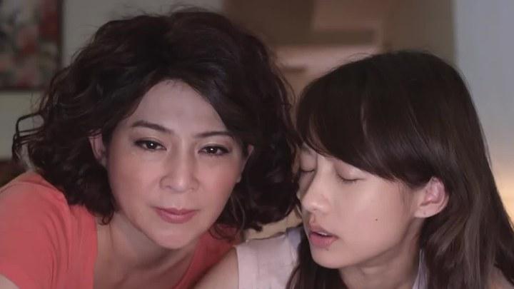 虽然妈妈说我不可以嫁去日本 台湾预告片 (中文字幕)