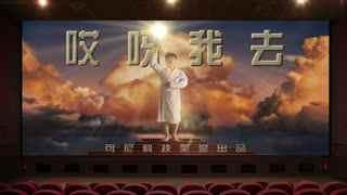 哎呀我去:刘老师吐槽逆天《张振讲故事之鬼迷心窍》
