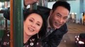《我的情敌女婿》香港预告片