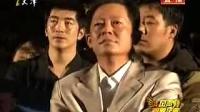 天津卫视电影《风声》全明星天津首映式