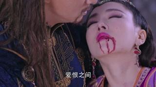 蜀山战纪第5季第1集精彩片段1532806317469