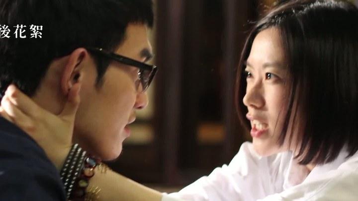 对面的女孩杀过来 花絮3:幕后花絮之浪漫爱情篇 (中文字幕)