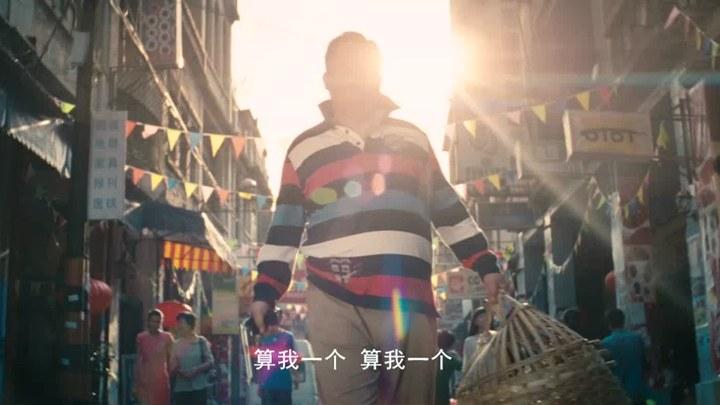 请叫我英雄 预告片1:终极版 (中文字幕)