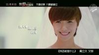 《我爱的是你爱我》曝主题曲《我还能做什么》MV   阚立文艾菲共谱小妞心曲