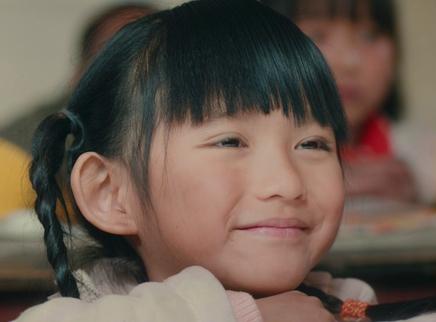 《天堂的张望》定档11月20日 父女情深感动世界