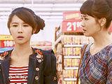 爱的蜜方未剪辑版 第25集预告