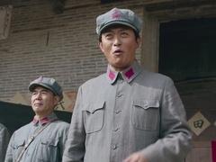 热血军旗第29集预告片