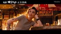 """电影《摆渡人》发布""""重出江湖""""MV"""