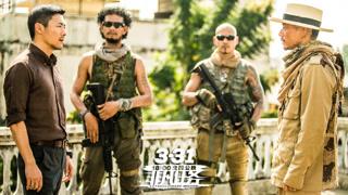 段奕宏演毒枭与祖峰十年恩仇