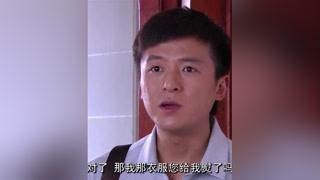 大陆小伙在香港别人看不起,谁知一个机会让他飞黄腾达#朱雨辰 #别叫我兄弟