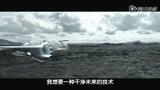 《遗落战境》中文特辑:走进遗忘战境世界
