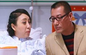 【急诊室故事】第28集预告-暖男照顾隋兰住院