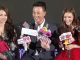 《诡婴吉咪》广州首映礼现场独家全程记录