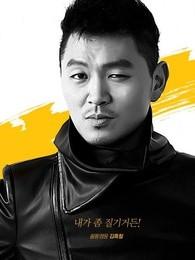 英雄2012
