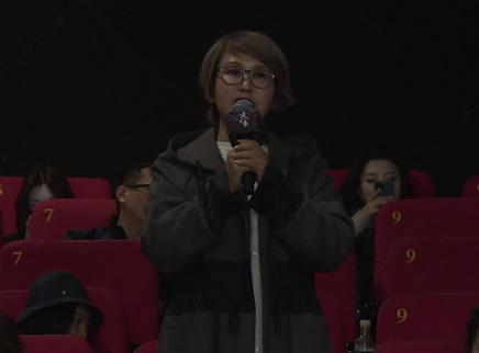 《追凶十九年》首映引情感共鸣 王茜亲临现场助阵
