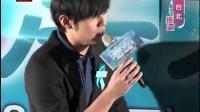 海洋天堂台北首映 周杰伦献唱主题曲 100825 每日文娱播报
