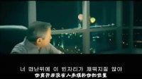 海云台(MV)